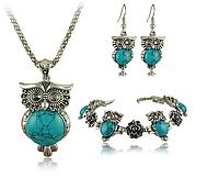 Комплект украшений серьги, цепочка, подвеска и браслет код 1279