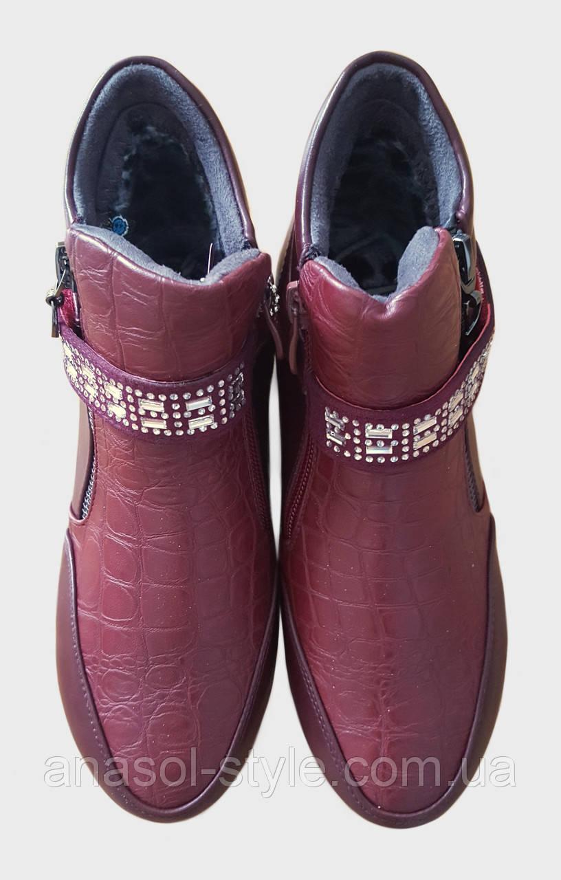 Ботинки для девочки бордовые стразы