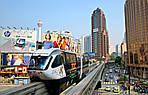 Пекин - Куала-Лумпур - Сингапур - Бангкок, фото 3