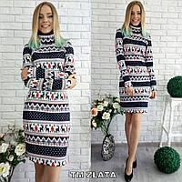 Платье Новогоднее утепленное