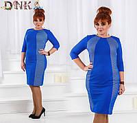 Платье  из трикотажа кукурузы приталенное, синего цвета код 1/8398