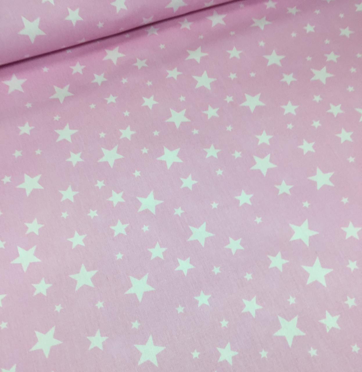 Хлопковая ткань польская звезды белые большие и маленькие на розовом №383