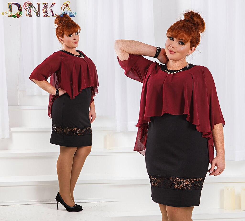 Платье комбинированное, шифоновая накидка-обманка, дайвинг и украшено кружевом, большие размеры код 1/8402