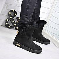 Угги женские SPORT черные, обувь женская зимняя