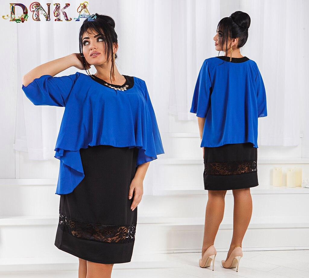 Платье комбинированное, шифоновая накидка-обманка, дайвинг и украшено кружевом, большие размеры код 1/8404