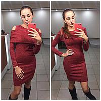 Платье Нарядное Зимнее