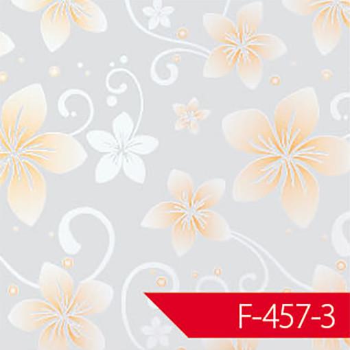 Панель ламинированная 6000х250х8 мм F-457-3 цветок беж (почтой не отправляем)
