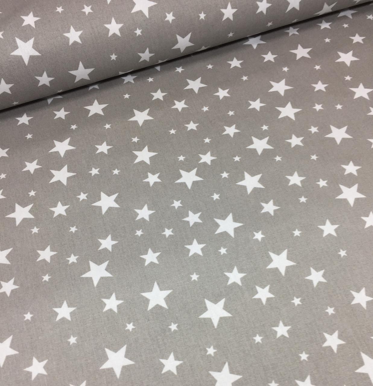 Хлопковая ткань польская звезды белые большие и маленькие на сером №382