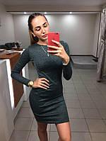 Платье Деловое Зимнее