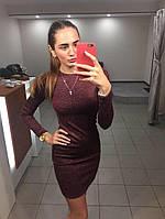 Платье Деловое Тори