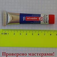 Краска масляная ArtCreation (504) Ультрамарин, 12мл