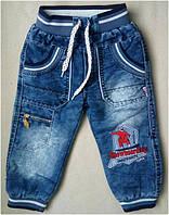 Детские джинсы на флисе и махре оптом. Турция. Новое поступление
