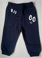 Детские спортивные штаны с начесом оптом. Турция. Новое поступление