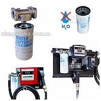 Фильтр-сепаратор воды CFD 70-30 (до 70л/мин) (отжимает воду из дизТоплива и как фильтр тонкой очистки),PIUSI