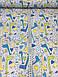Бавовняна тканина польська жирафи жовто-сині на сірому №370, фото 3