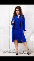 Платье р-ры 48-58