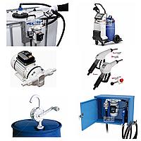 Оборудование для перекачки AD-BLUE ( мочевины, карбамида, присадки к топливу) , PIUSI (Италия). ЛУЧШАЯ цена