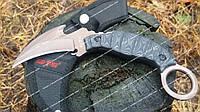 Нож нескладной Kerambit 980 Mikarta Туристический