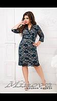 Платье  гипюр р-ры 50-58