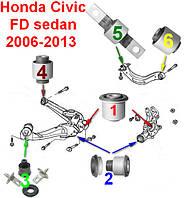 Сайлентблок Honda Civic FD 06-13г. (Комплект 12шт ЗАДНЯЯ подвеска) , фото 1