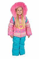 Зимний комплект Kiko для девочки с рюкзаком