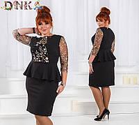 Платье с баской отделка - гипюр с вышивкой шёлковой нитью, большие размеры код 1/8414