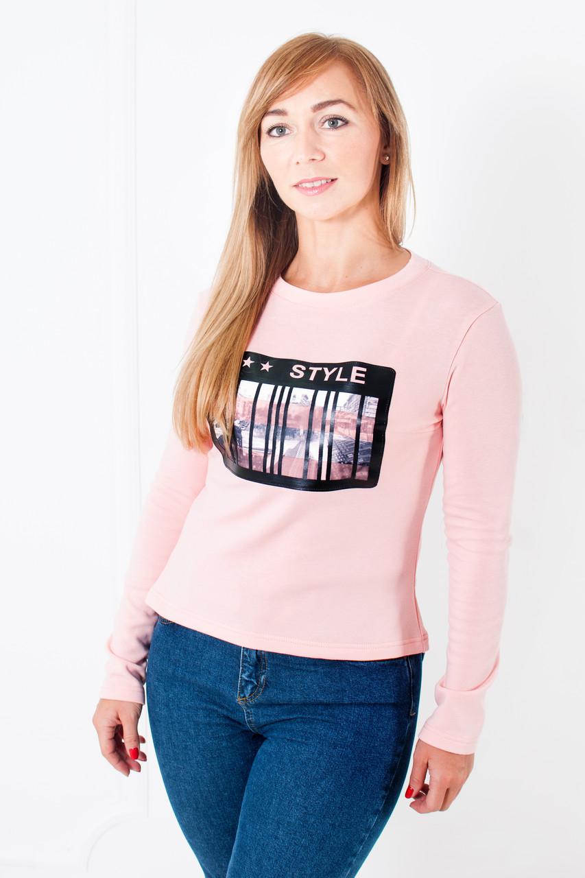 Молодежная кофта Style розовый