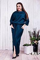 Трикотажное платье макси с разрезом впереди карманами  батал