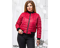 Стильная короткая куртка - 18042 (б-ни)