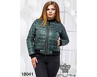Стильная короткая куртка - 18041 (б-ни)