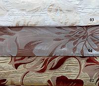 Портьерная ткань Гардения