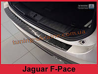 Накладка на задний бампер с загибом и ребрами на Jaguar F-Pace черная 2016