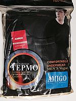 Термо білизна ТМ АМІГО з начосом арт 857 оптом