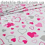 """Бязь польская """"Love"""" с малиново-розовыми и серыми сердцами на белом фоне, №997, фото 3"""