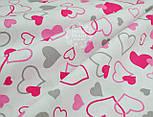 """Бязь польская """"Love"""" с малиново-розовыми и серыми сердцами на белом фоне, №997, фото 4"""