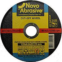 Круг Novo Abrasive 125х0,8мм отрезной