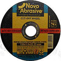 Круг Novo Abrasive 125х1,0мм отрезной
