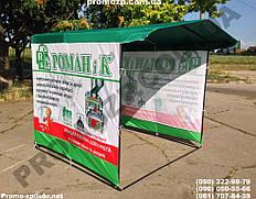 """Палатка торговая 2х2 метра с печатью логотипа класса """"Люкс""""."""