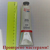 Краска масляная, Белила цинковые (503), 60мл, ROSA Studio