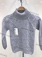 """Детский свитер на мальчика под горло (4-8 лет) """"Bisen"""" купить оптом со склада на 7км LM-525"""