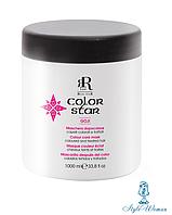RR Line Маска для окрашенных волос COLOR STAR с ягодами годжи 1000ml
