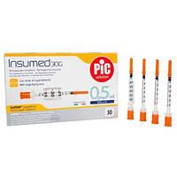 Инсулиновые шприцы INSUMED U-100 0,5 мл с иглой 30Gх8 мм