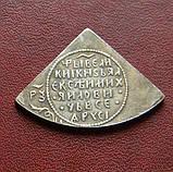 НАПІВПОЛТИНИК Олексій Михайлович 1645-1676 р. *срібло*, фото 2
