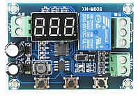 Модуль управления зарядом XH-M608 с индикатором, фото 1