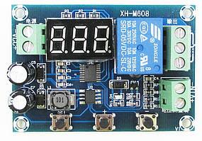 Модуль керування зарядом XH-M608 з індикатором
