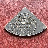 НАПІВПОЛТИНИК Олексій Михайлович 1645-1676 р. мідь, фото 2