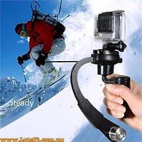 Стабилизатор для экшн камеры (система стабилизации стедикам для GoPro, Xiaomi, SJCAM, Sony Action Cam)