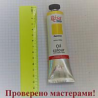 Краска масляная, Лимонная (511), 60мл, ROSA Studio