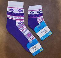 Носки с махровой ступней, размер 10 /6-12мес.