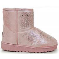 03-13 Розовые женские угги NWB-142693 40